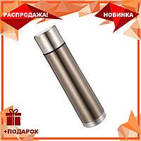 Термос из нержавеющей стали Maestro MR-1638-75 (0.75 л) коричневый | термочашка Маэстро | термокружка Маестро