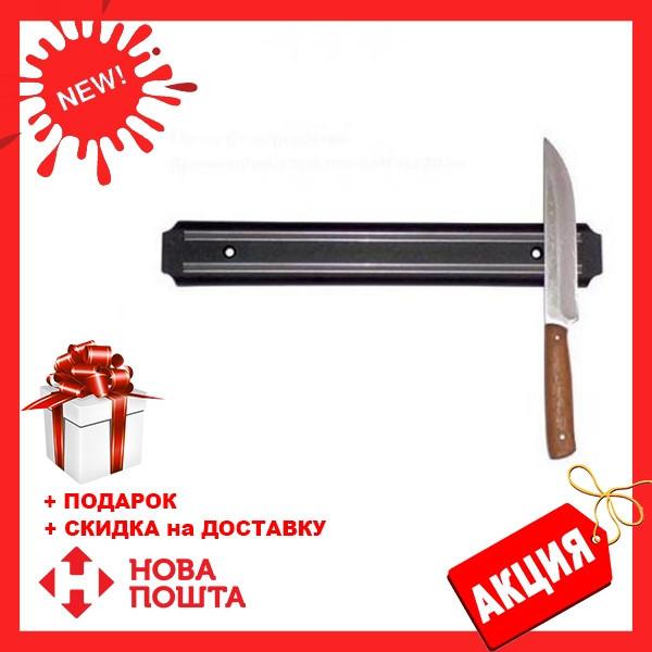 Держатель магнитный для ножей Benson BN-941 (34 см) | настенный держатель Бенсон | магнит для ножей Бэнсон