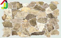 """Панель ПВХ Регул Листовая Премиум Камень """"Дикий Бежевый"""", на стену, на потолок"""