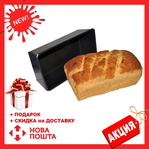 Форма для выпечки хлеба Benson BN-1057 (26х12х17см)   форма для запекания хлеба Бенсон, Бэнсон