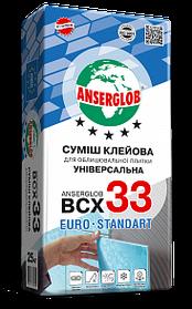 Клей цемент для плитки для внутренних и наружных работ Anserglob ВСХ 33 25кг