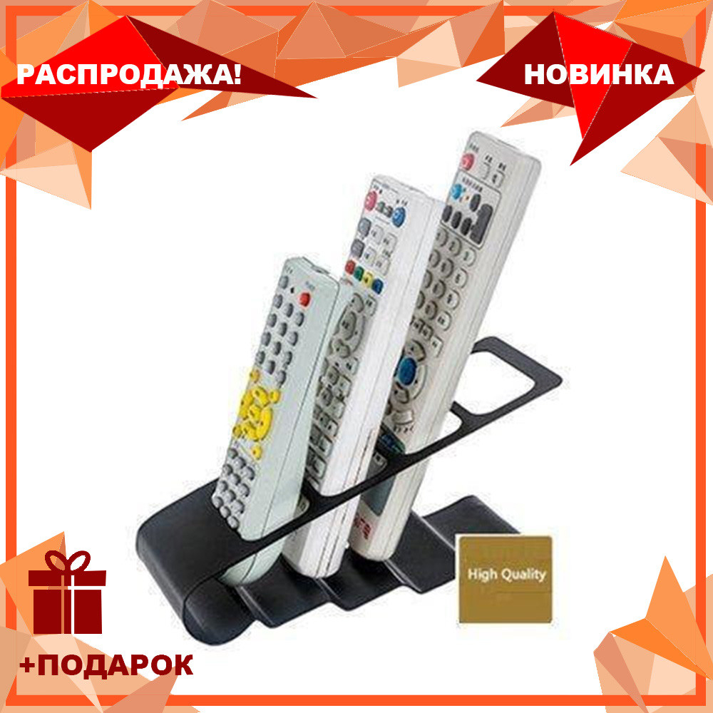 Органайзер для пультов Remote Organizer | подставка для пультов | пультяшница | держатель для пультов