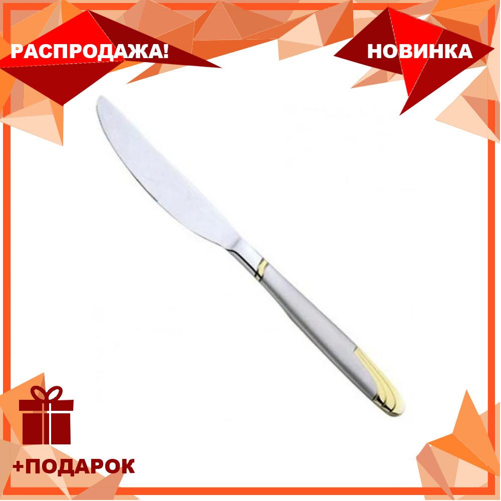 Набор столовых ножей из нержавеющей стали Maestro MR-1512-6 (6 шт) | нож Маэстро | ножи Маестро