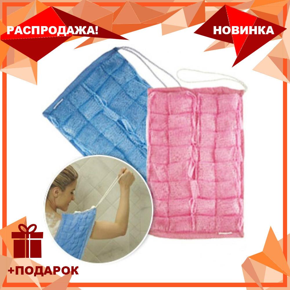 2 полотенца Loofa Cloth For Body Wash | мочалка для бани | набор полотенец