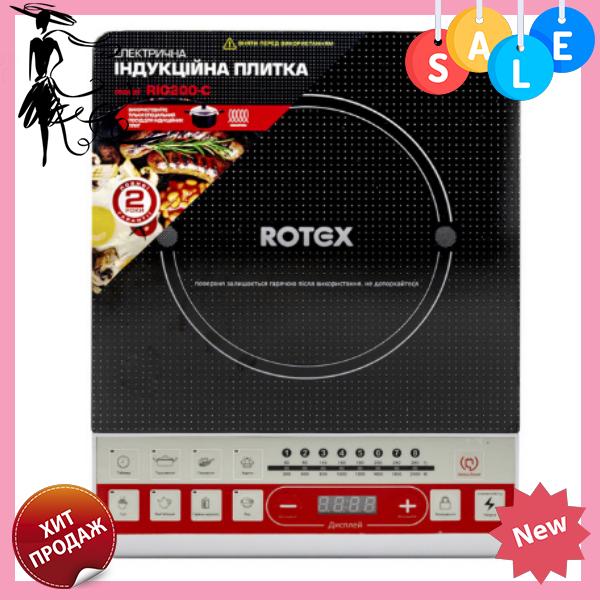 Электроплита ROTEX RIO 200-C индукционная | Плита электрическая Ротекс