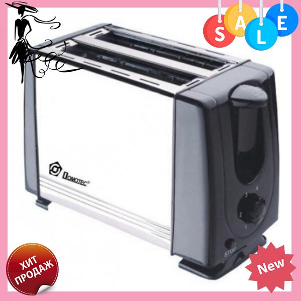 Тостер DOMOTEC MS-3231 | тостерница бутербродница