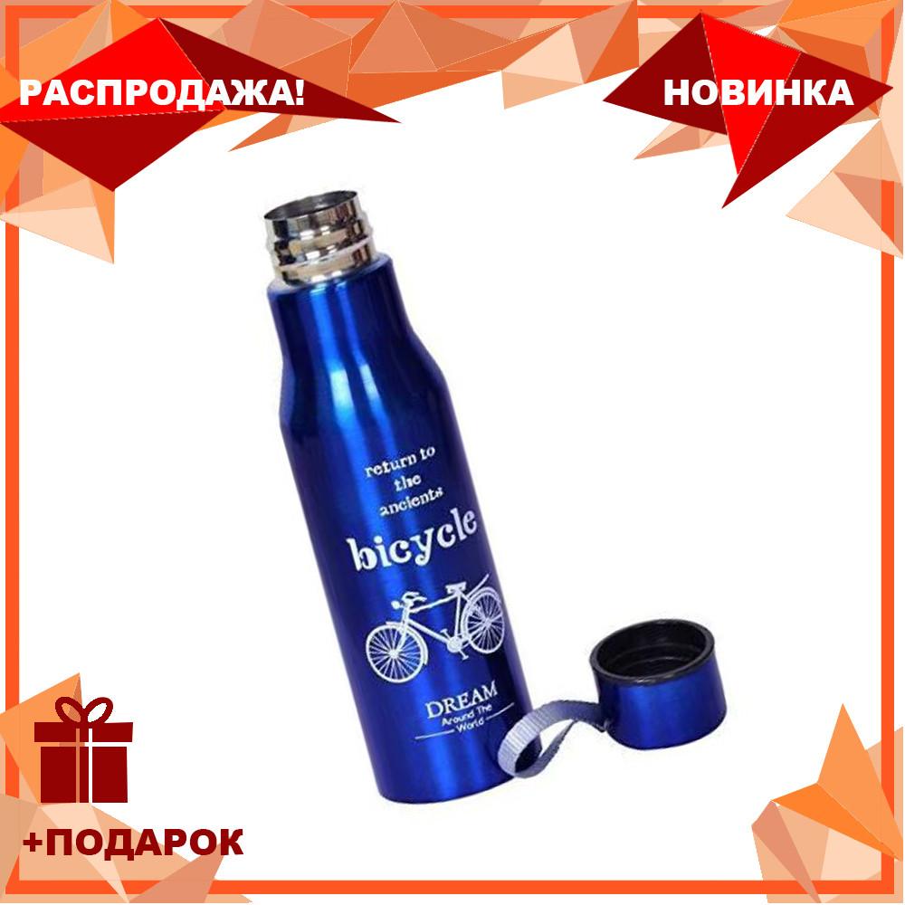 Термокружка металлическая Benson BN-068 (350 мл) синяя | термостакан из нержавеющей стали Бенсон | термос