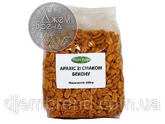 Арахис соленый со вкусом бекона Nuts Bag, 500 гр.
