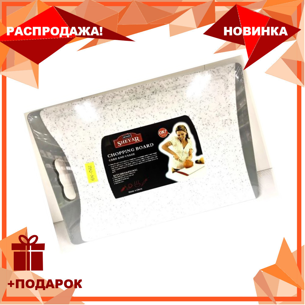 Разделочная доска для нарезки антибактериальная Benson BN-072 (35,5*24,5 см)| досточка Бенсон | кухонная доска