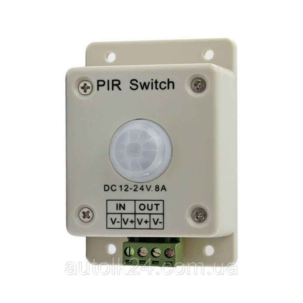 Датчик движения инфракрасный 12-24V DC, 8A (PIR-Sensor)