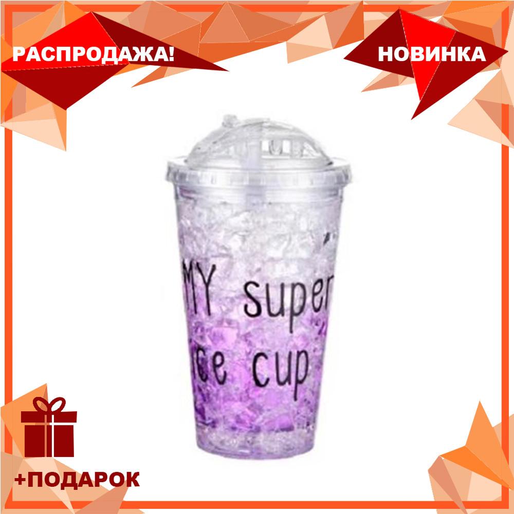 Стакан поликарбонатный охлаждающий с трубочкой ICE CUP Benson BN-283 фиолетовый | бутылочка со льдом Бенсон