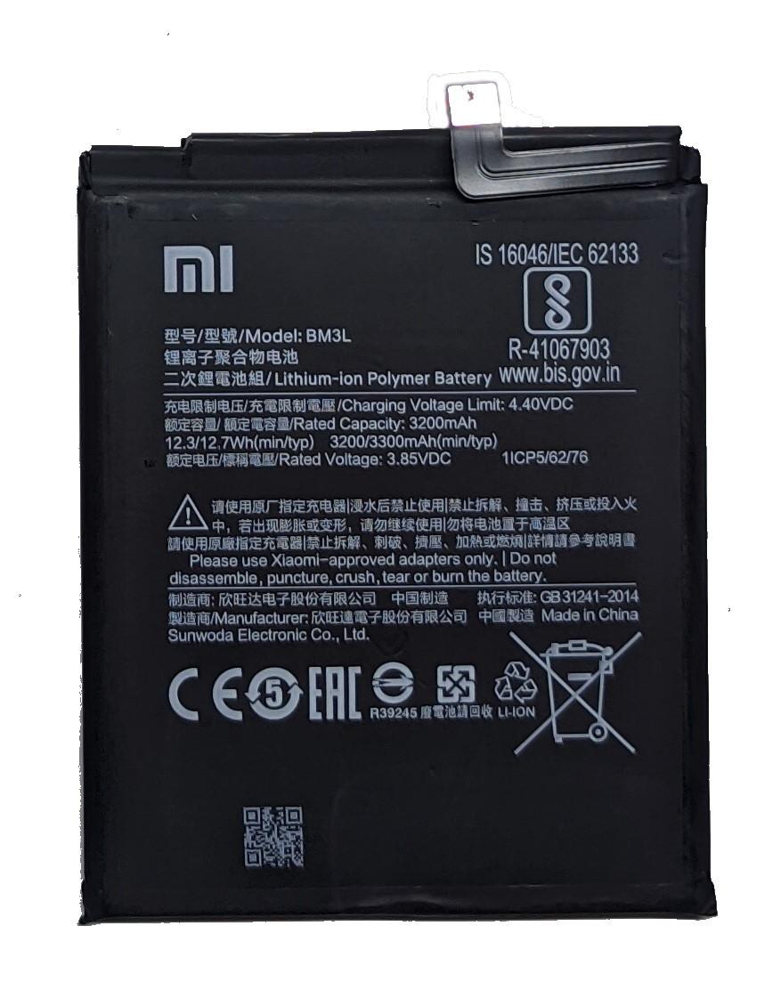 Акумулятор Xiaomi BM3L Mi 9 Батарея