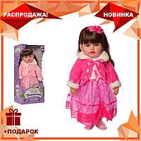 "Кукла мягконабивная M 5419 UA ""Панночка"" в темно-розовом платье для девочки, на батарейках | куколка (4 вида)"