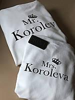 Парные толстовки с капюшоном и кармашком для парня и девушки Mr \ Mrs С ВАШИМИ ФАМИЛИЯМИ
