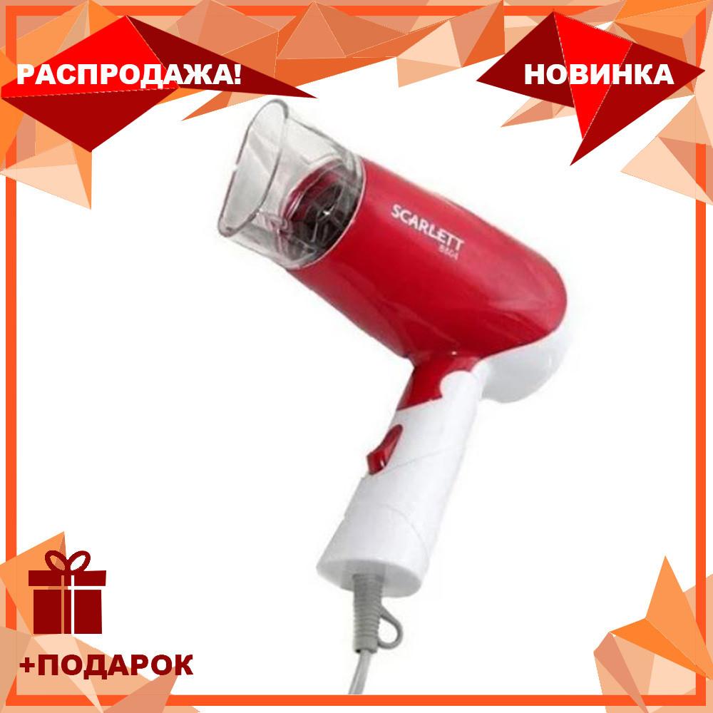 Фен для волос дорожный складной портативный Scarlett SC-8804 1000W Белый с красным