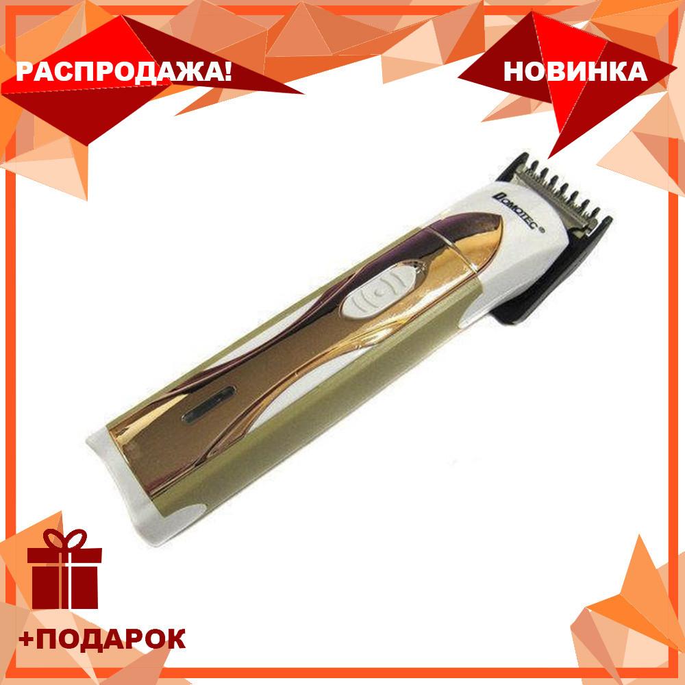 Беспроводная машинка для стрижки волос Domotec MS 2030   триммер