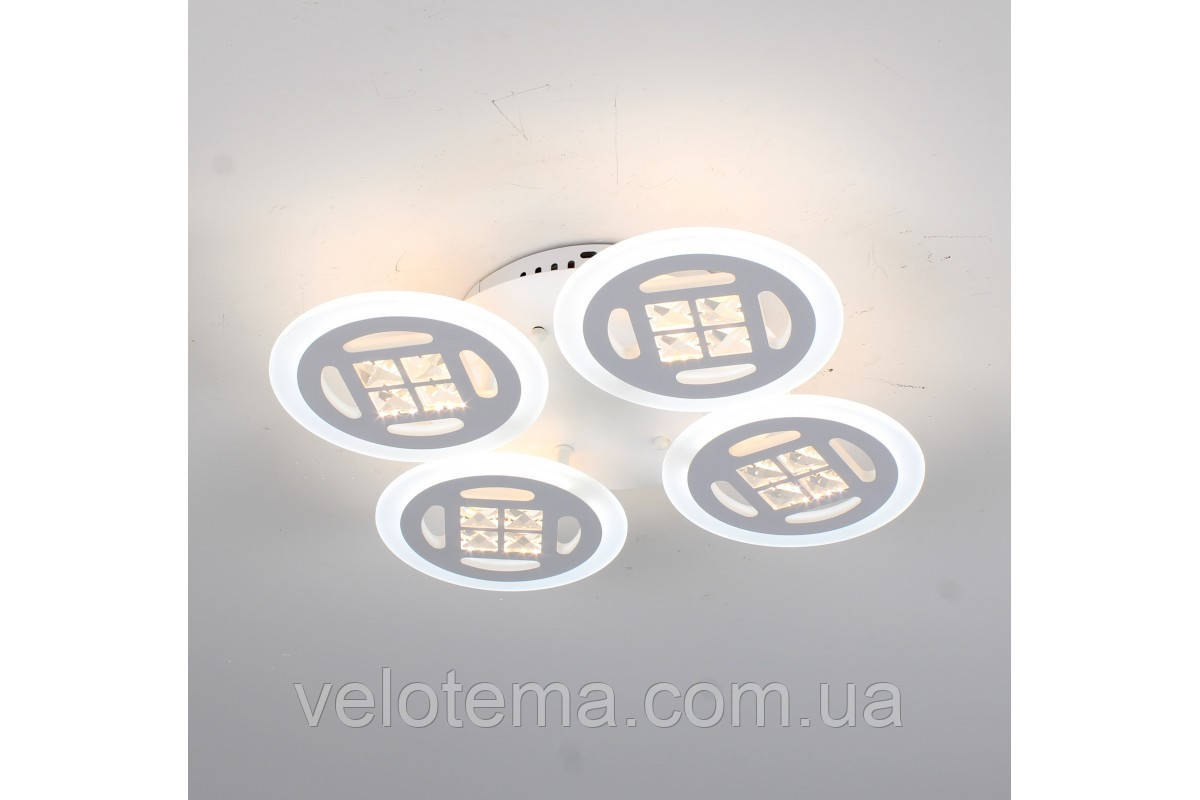 Люстра светодиодная LD4201-4