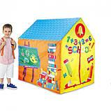 """Ігровий намет-будиночок School House / Дитячий намет-будиночок """"Школа"""", фото 3"""