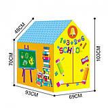 """Ігровий намет-будиночок School House / Дитячий намет-будиночок """"Школа"""", фото 4"""