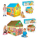 "Игровая палатка-домик School House / Детская палатка-домик ""Школа"", фото 5"