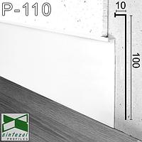 Алюмінієвий плінтус з прихованою LED-підсвічуванням, 100х10х3000мм. Плінтус прихованого монтажу Sintezal. Білий
