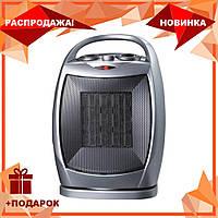 Тепловентилятор Crownberg CB 430 (1500 Вт)   комнатный обогреватель   дуйка для дома