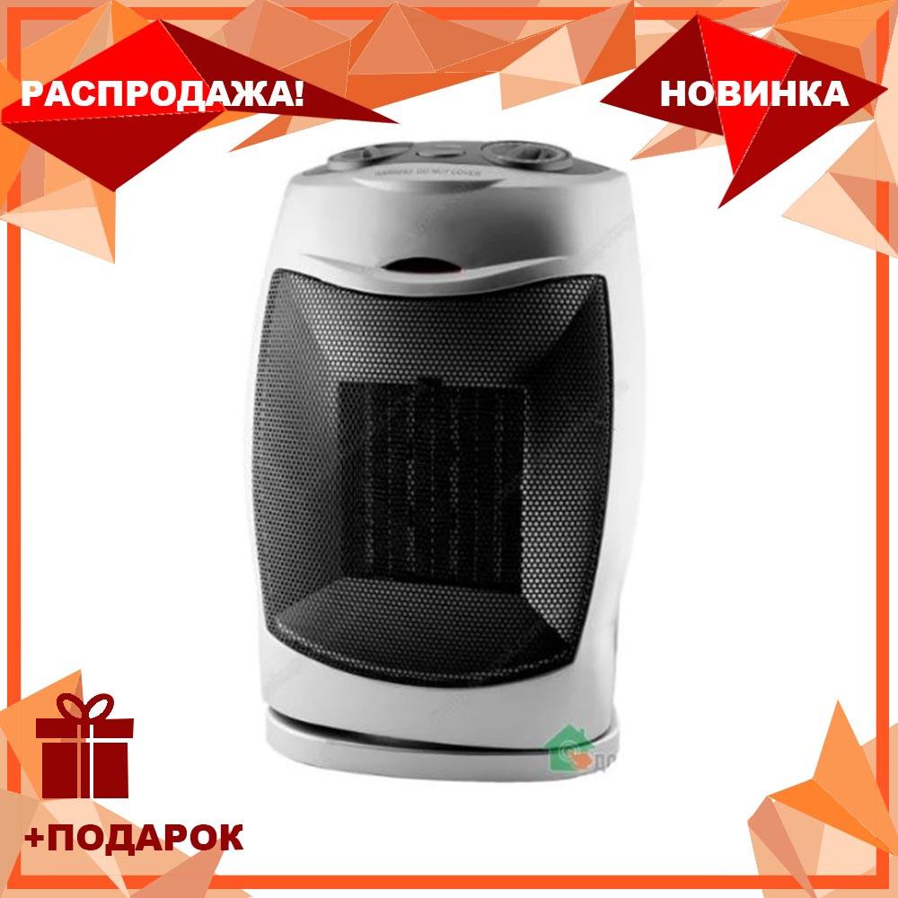 Тепловентилятор BITEK BT-4119 Ceramic (1500 Вт) | комнатный обогреватель | дуйка для дома