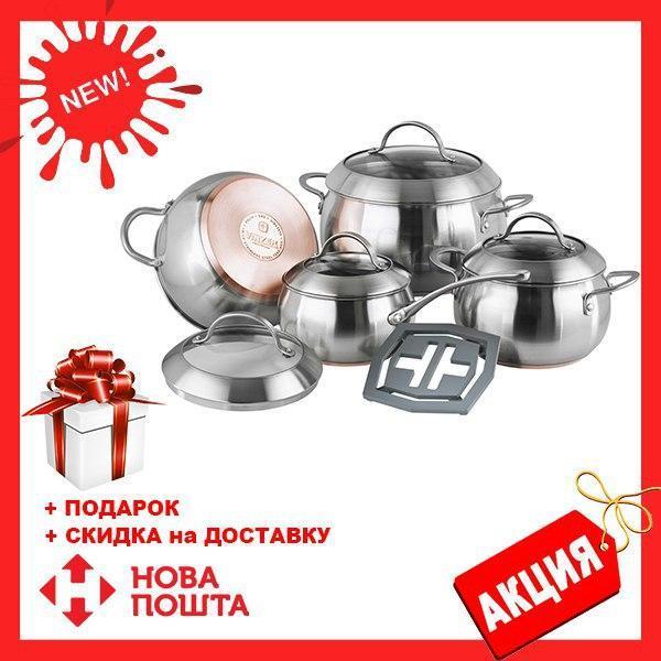Набор посуды Vinzer Majestic Optima 89041 (9 пр.) нержавеющая сталь | кастрюля, кастрюли, сотейник Винзер
