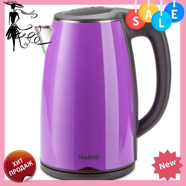 Электрочайник Magio MG-513N фиолетовый | электрический чайник термос