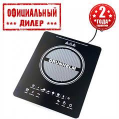 Настольная индукционная плита Grunhelm GI-A2018