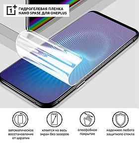 Гидрогелевая пленка для OnePlus 7T Pro 5G McLaren Матовая противоударная на экран   Полиуретановая пленка (стекло)