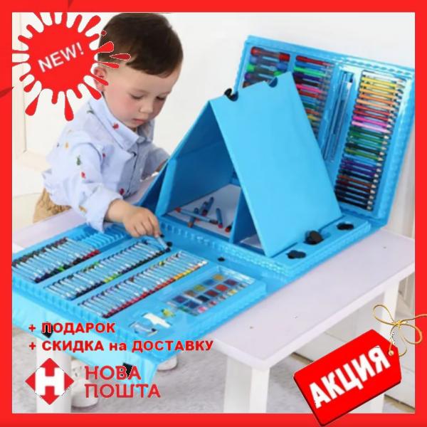 Набор для детского творчества в чемодане из 208 пр. Синий   Набор для рисования Чемоданчик юного художника