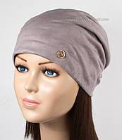 Модная шапка-колпак из искусственной замши бежевая