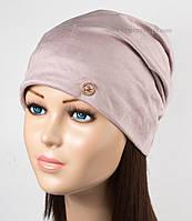 Женская шапка-колпак из искусственной замши пудра