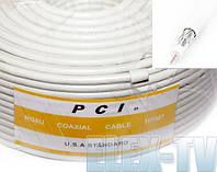 Коаксиальный кабель PCI RG 6