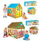 "Игровая палатка-домик School House / Детская палатка-домик ""Школа"", фото 4"