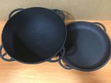 Чавунний казан 6л з чавунною кришкою сковорідкою, фото 3