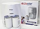 Кофеварка капельная LIVSTAR + 2 чашки, кофемашина с двумя чашками, фото 10
