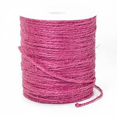 Бечевка декоративная, Цвет: Розовый, Размер: Толщина 2мм, 10 м