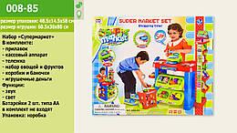Набор Супермаркет прилавок,продукты,кассовый аппарат,тележка,зук,свет, размер в собр.виде:60,5*38*80см, в