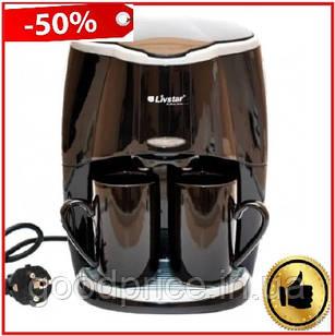 Кофеварка капельная LIVSTAR + 2 чашки, кофемашина с двумя чашками