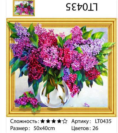 """ELT0435 Алмазная мозаика по номерам 40*50 объемная """"Букет сирени"""" карт уп. (холст на раме камни), фото 2"""