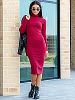Базовое облегающее платье-гольф с начёсом длины миди размер S