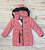 Утеплене пальто на синтепоні зі знімним капюшоном. 110 зростання.