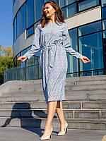 Красивое женственное платье большие размеры модного пошива XL, 2XL, 3XL