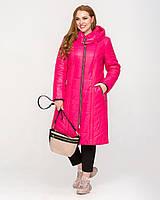Яркая зимняя женская куртка со скидкой