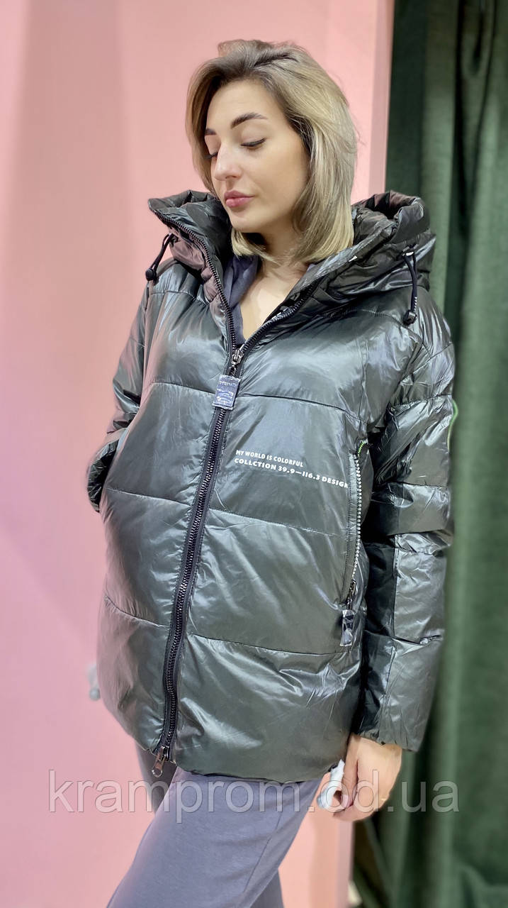 Зимняя женская куртка Lusskiri