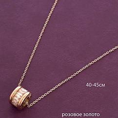 Подвеска Xuping, Нерж Сталь + Фианиты, Гипоаллергенная, Покрытие Розовое Золото 18К, Размер Кулона: 11х7мм,