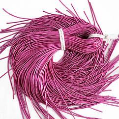 Канитель Гладкая, Цвет: Розовый, Отрезки не Менее 15см, Диаметр 1мм, около 580см/10г, 10 г