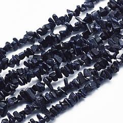 Бусины Синтет Голдстоун, На нитях, Крошка, Цвет: Темно-Синий, Размер: 5~8х2~4мм, Отв. 1мм, около 86см/нить